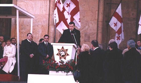 Инаугурация Михаила Саакашвили (2004)
