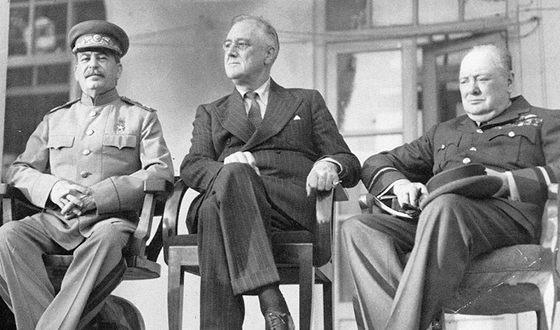 Иосиф Сталин, Франклин Рузвельт и Уинстон Черчилль