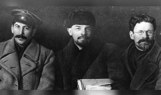 Сталин, Ленин и Троцкий