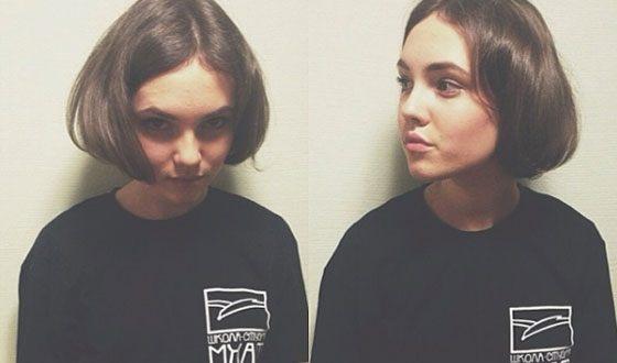 Стася Милославская стала студенткой Школы-студии МХАТ в 2013