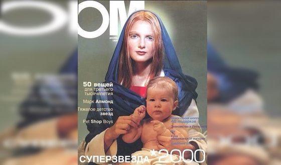 Екатерина Мельник на обложке журнала