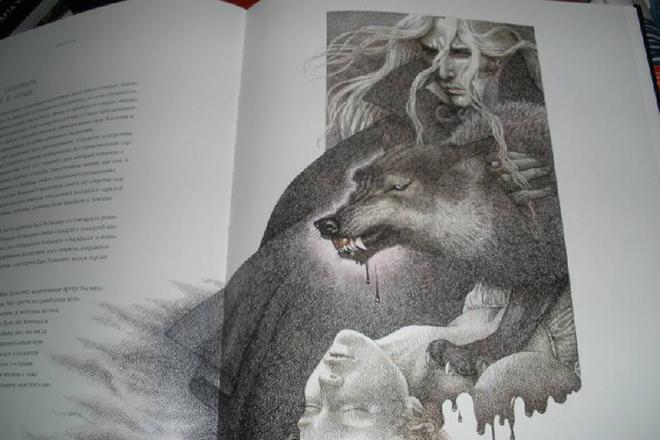 Иллюстрация к книге Брэма Стокера «Дракула»