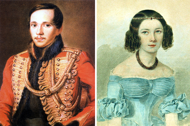 Михаил Лермонтов и Наталья Иванова