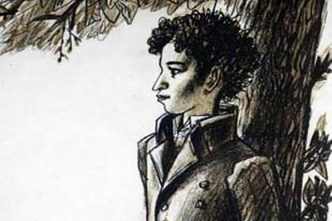 Александр Пушкин в лицее