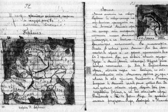 Детское творчество Даниила Андреева