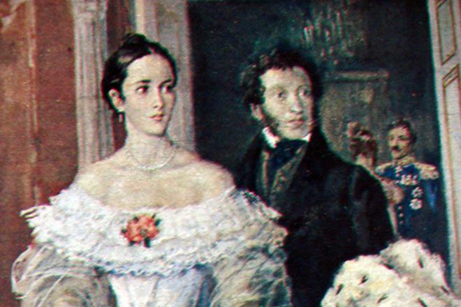 Александр Пушкин и Наталья Гончарова
