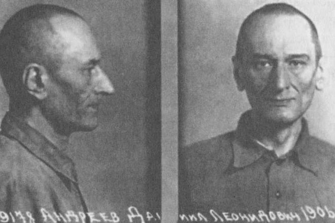 Даниил Андреев в тюрьме