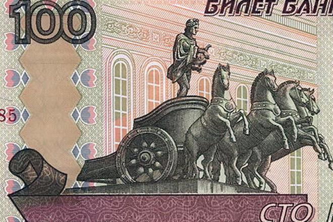 Аполлон на российской купюре