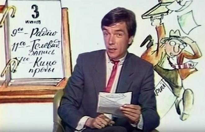 Юрий Николаев в передаче «Утренняя почта»