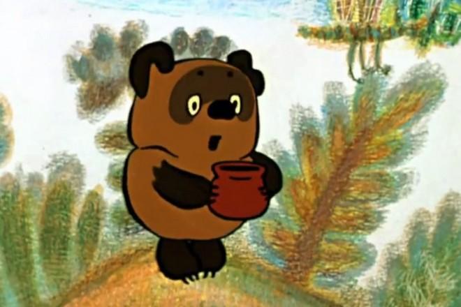 Винни-Пух в советском мультфильме