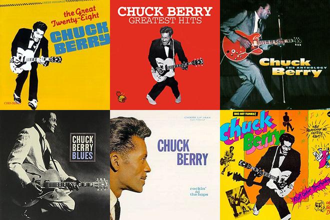 Альбомы Чака Берри