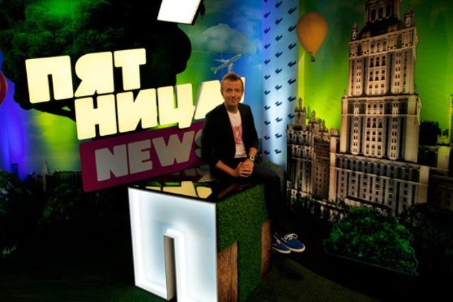 Антон Комолов в передаче «Пятница News»