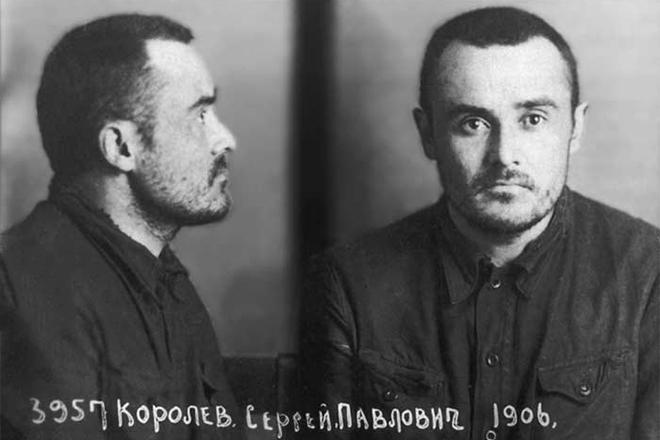 Сергей Королев в заключении