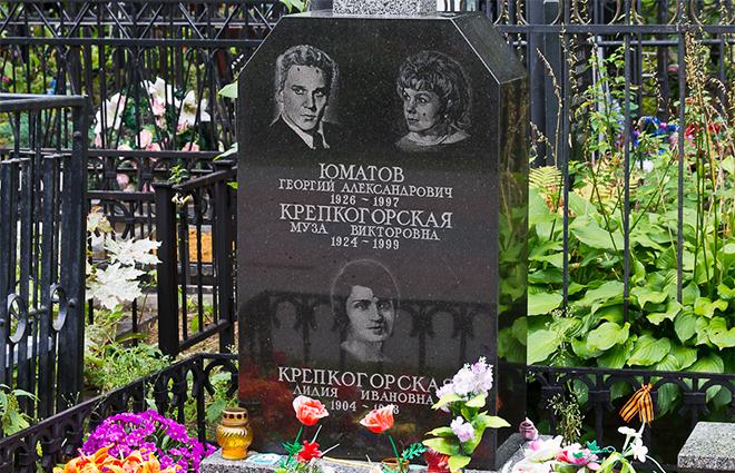 Могила Георгия Юматова