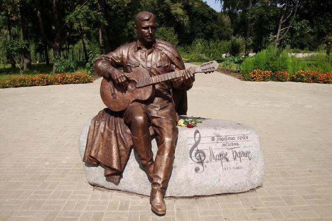 Памятник Марку Бернесу