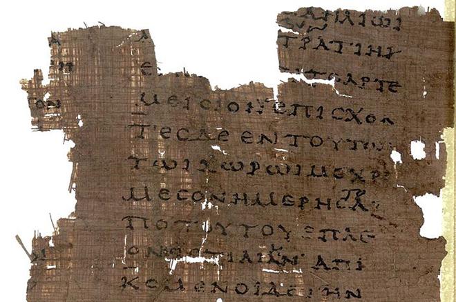 Фрагмент страницы из книги