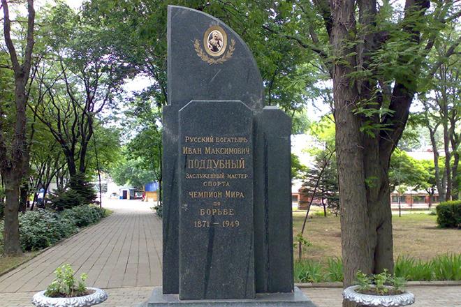 Могила Ивана Поддубного