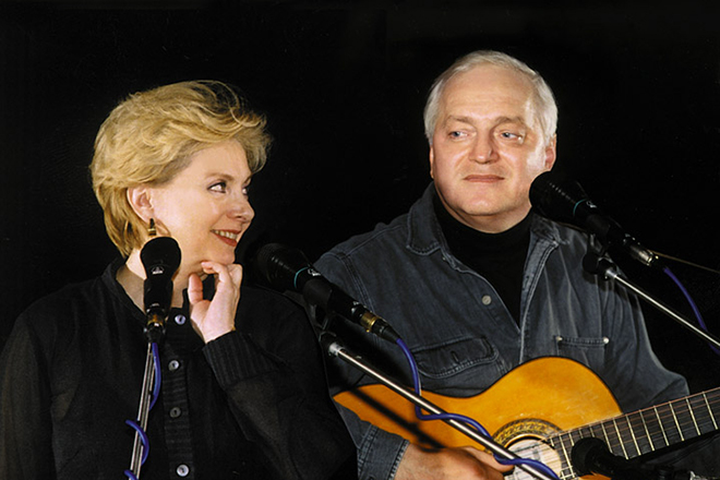 Татьяна Никитина и Сергей Никитин