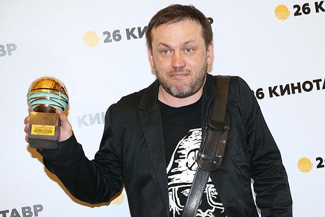 Василий Сигарев с наградой фестиваля «Кинотавр»