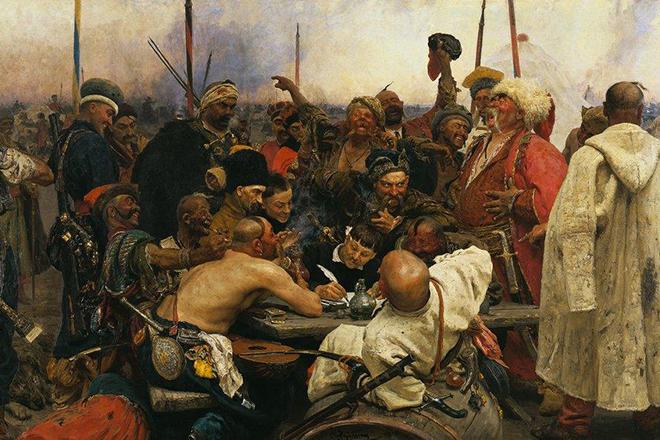 Картина Репина «Запорожцы пишут письмо турецкому султану»