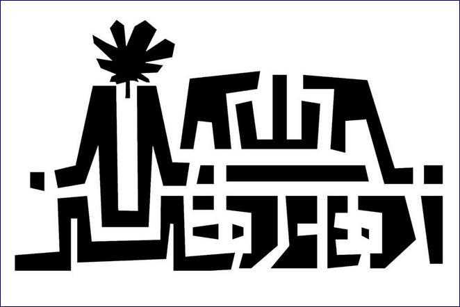 Логотип группы «Маша и Медведи»