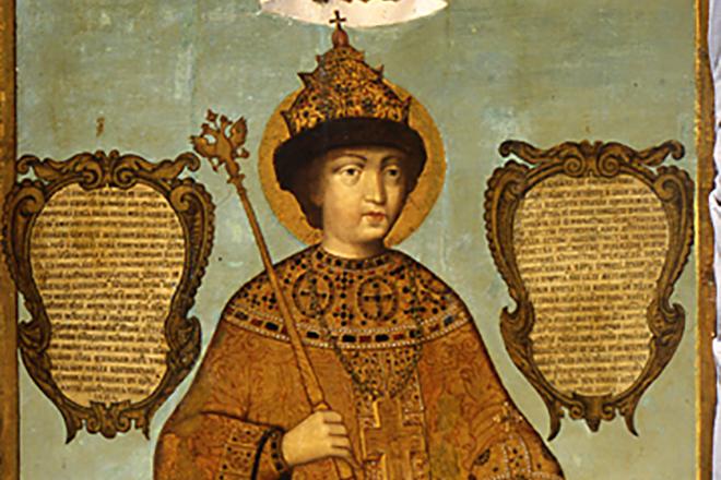 Федор Алексеевич на иконе