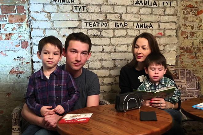 Кирилл Емельянов с семьей