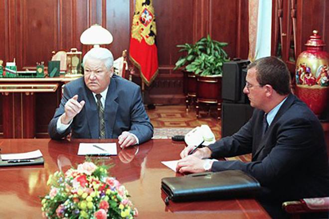 Борис Ельцин и Сергей Приходько