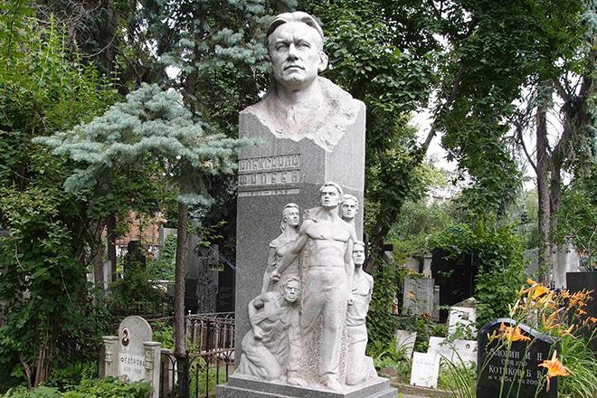 Могила Александра Фадеева
