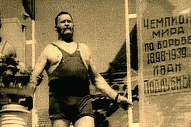 Чемпион мира Иван Поддубный