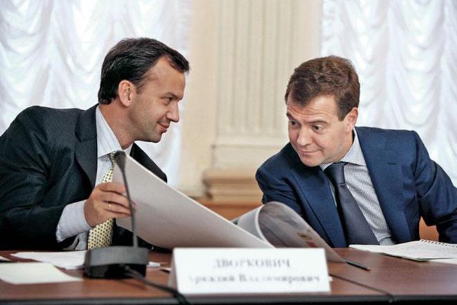 Аркадий Дворкович и Дмитрий Медведев