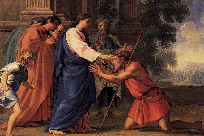 Иисус Христос исцеляет слепого