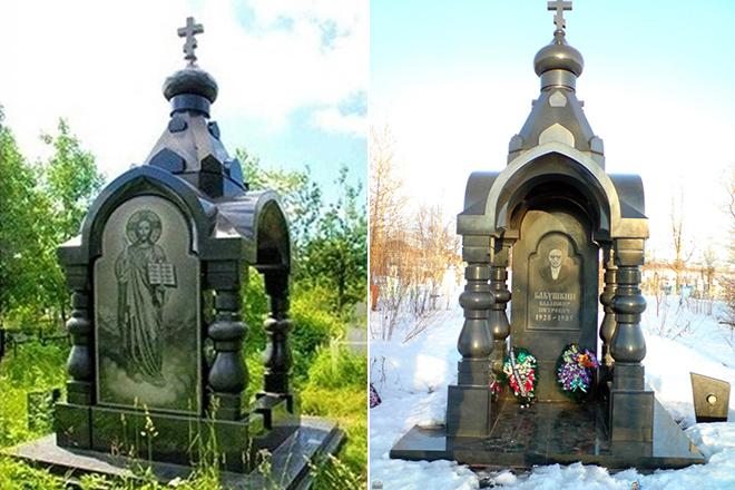 Памятник на могиле Васи Бриллианта