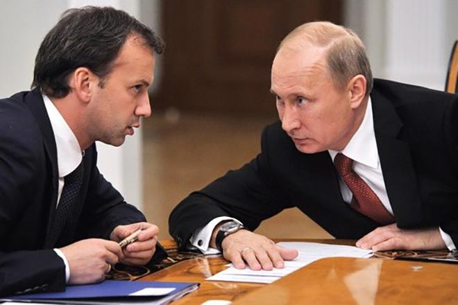 Аркадий Дворкович и Владимир Путин