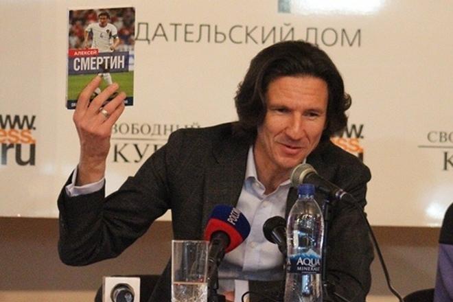 Алексей Смертин и его книга «Сибирский резидент. От Алтая до Альбиона»
