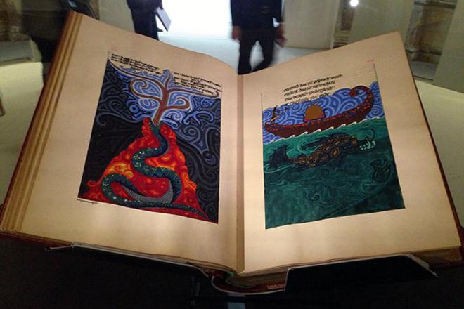Иллюстрации к книге Карла Юнга
