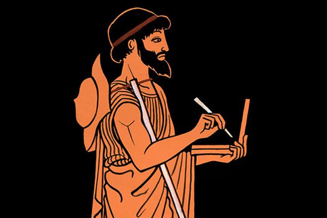 Портрет Геродота