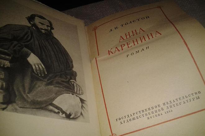 Роман Льва Толстого