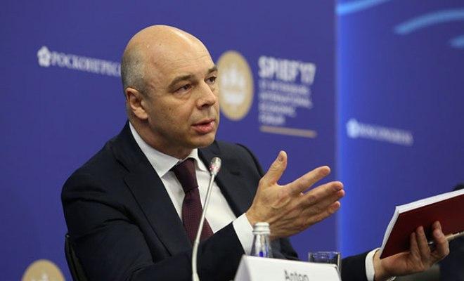 Антон Силуанов на Петербургском международном экономическом форуме