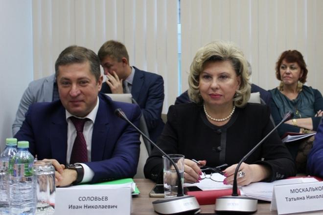 Иван Соловьев и Татьяна Москалькова