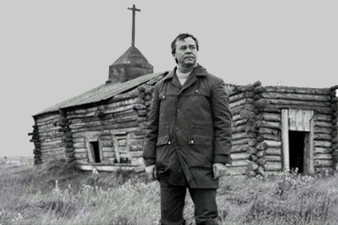 Валентин Распутин в деревне