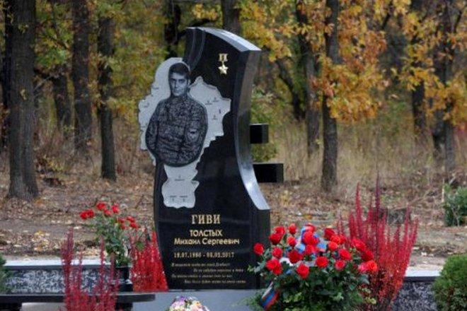 Памятник Михаилу Толстых