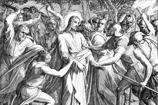 Арест Иисуса Христа