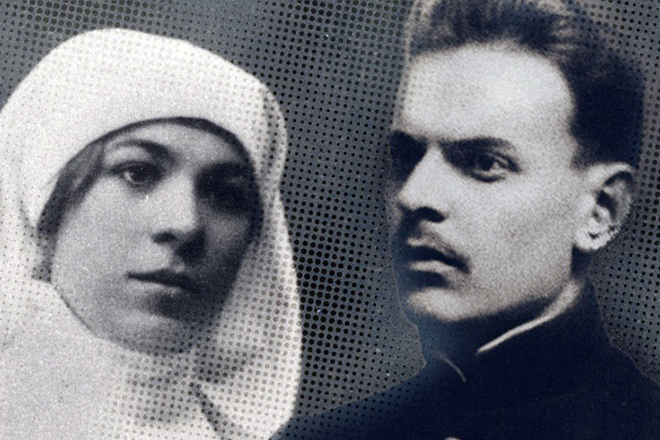 Константин Паустовский и Екатерина Загорская