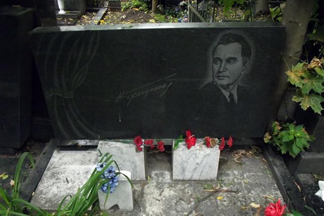 Могила Николая Гриценко