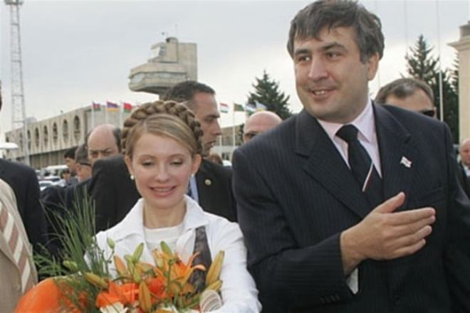 Юлия Тимошенко и Михаиил Саакашвили