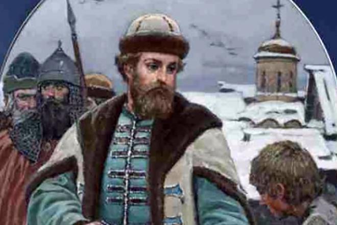 Иван Калита, сын Даниила Московского