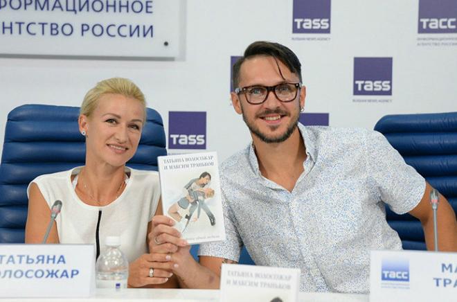 В 2018 году Татьяна Волосожар и Максим Траньков представили книгу