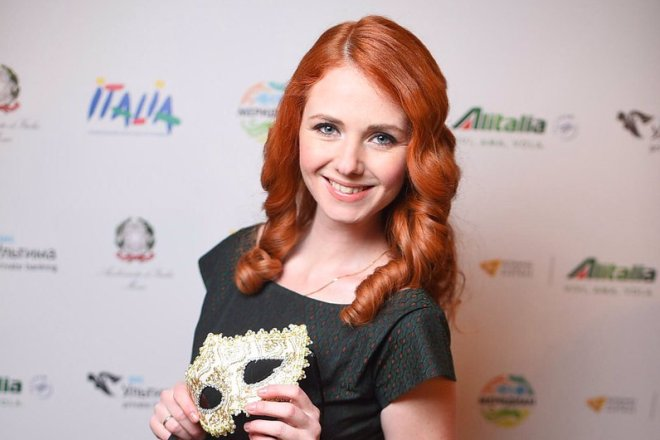 Певица Лена Катина