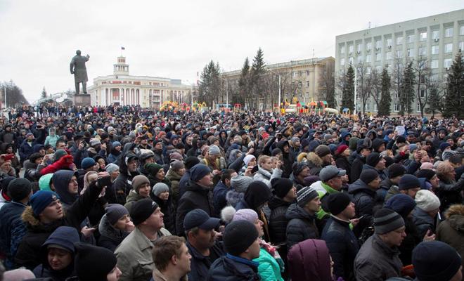 Митинг в Кемерово 27 марта